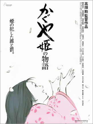 Leinwandbild  Die Legende der Prinzessin Kaguya (Japanisch) - Entertainment Collection
