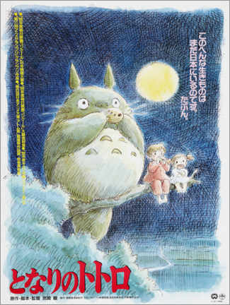Premium-Poster  Mein Nachbar Totoro (japanisch) - Entertainment Collection