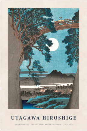Alubild  Utagawa Hiroshige - Monkey bridge in Kai province - Museum Art Edition
