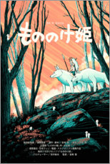 Leinwandbild  Prinzessin Mononoke (Japanisch) - Entertainment Collection