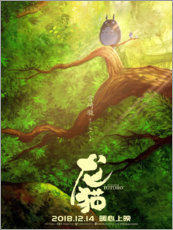 Premium-Poster  Mein Nachbar Totoro (chinesisch) - Entertainment Collection