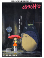 Alubild  Mein Nachbar Totoro (japanisch) - Entertainment Collection