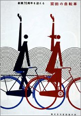 Gallery Print  Abstraktes Fahrrad - Advertising Collection