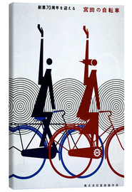 Leinwandbild  Abstraktes Fahrrad - Advertising Collection