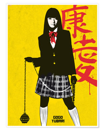 Poster  Gogo yubari kill bill movie inspired art - Golden Planet Prints